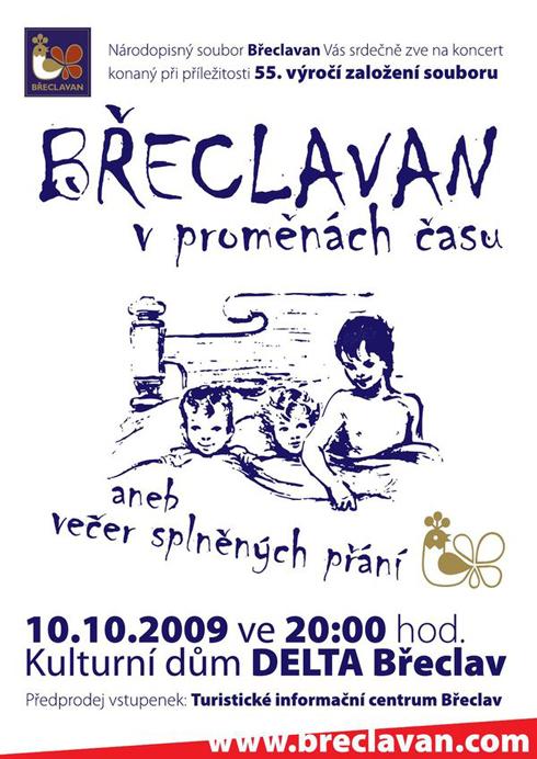 Pozvánka na koncert konaný ku příležitosti 55. výročí založení souboru Břeclavan